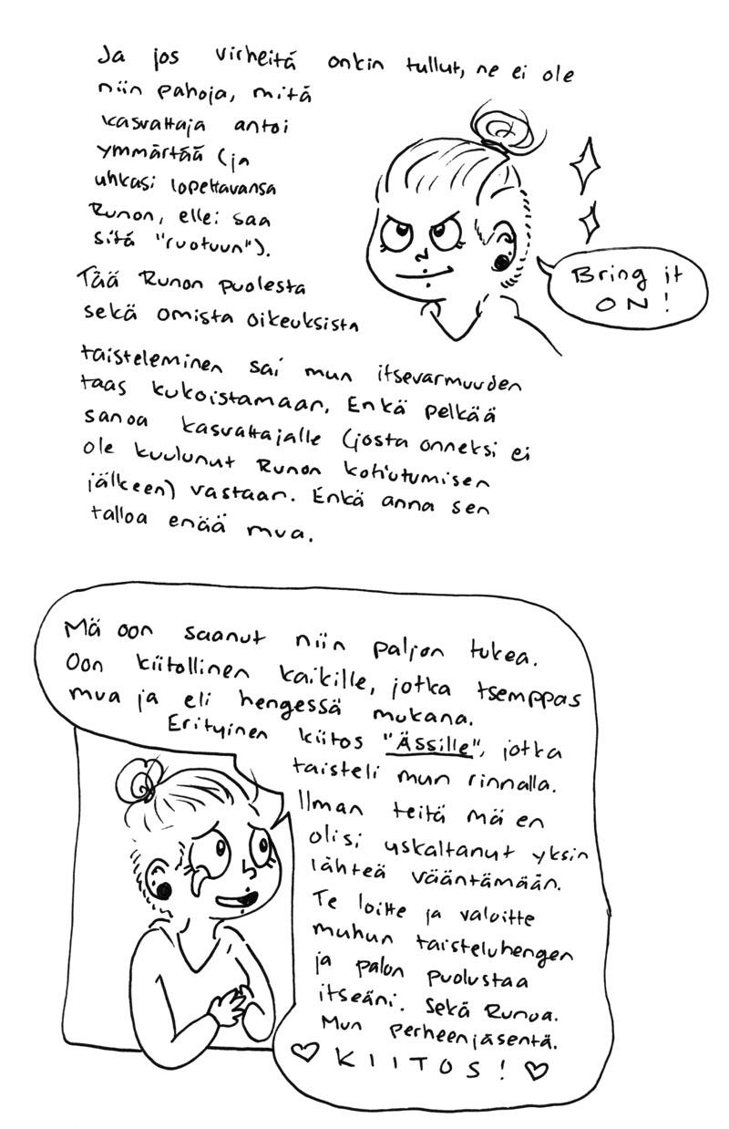 blogi625(3)